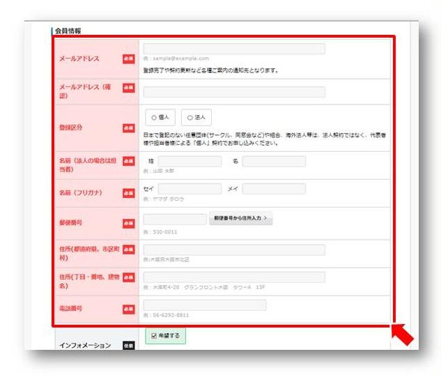 メインブログ構築8エックスサーバー契約
