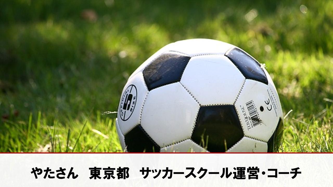 谷田部お客様の声動画用サムネイル20191221